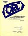 ORC: An Anthroposophical Youth Newsletter 1979 May Volume 1 Number 2