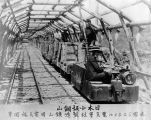 Electric Mine Locomotive, Osaka Mine Company, Japan, 1903